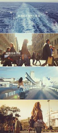 ae旅游城市宣传片模板 aep