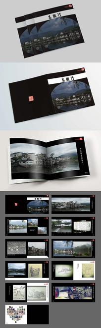 安徽旅游摄影绘画写生作品画册 AI