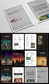 地产营销公司画册 CDR
