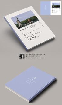 广州旅游印象宣传画册封面