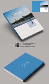 广州企业文化宣传画册封面