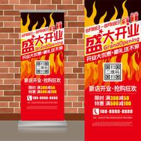 红红火火焰餐馆开业易拉宝