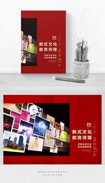 红色优雅大气传媒企业画册封面