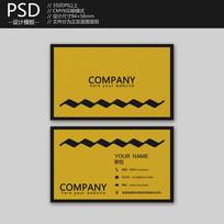 黄色创意商务名片 PSD