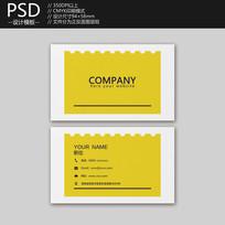 黄色时尚创意名片 PSD