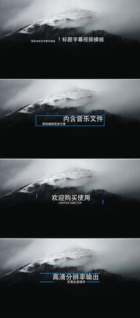 简洁大气字幕标题动画模板 aep