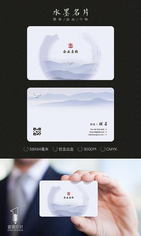 简洁清新中国风名片