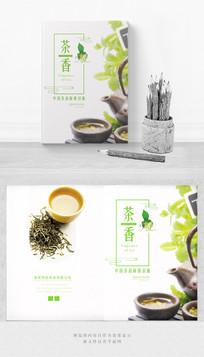 简雅大气中国风茶叶画册封面