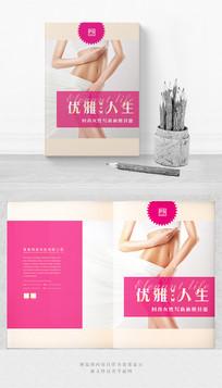 简约时尚女性写真画册封面