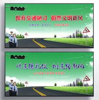 交通安全标语