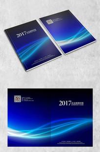 蓝色科技创意弧线封面