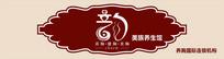 美容院logo CDR