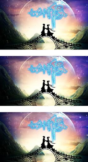 爱上情人网官网_情人节浪漫情缘宣传海报psd素材免费下载_红动网 - 上