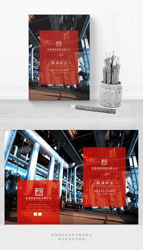 商务大气机械企业产品画册封面