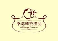 泰鸿鲜奶甜品logo