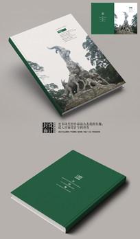 羊城文化宣传画册封面设计