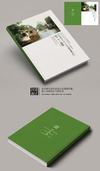 影像周庄摄影宣传画册封面 PSD