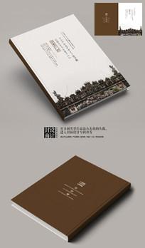 印象广州时尚复古风格画册封面