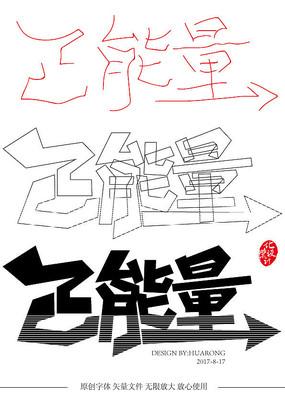 团队职场ppt 多彩青春正能量商务通用ppt  下载收藏 创意传播正能量图片
