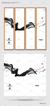 中国风创意水墨海报设计