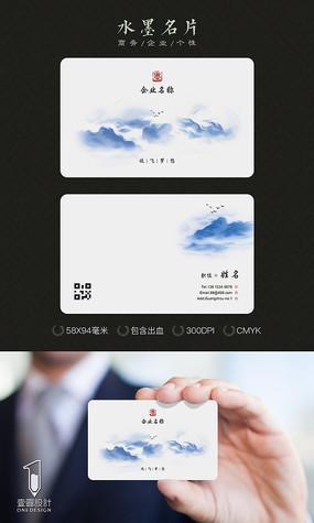 高档中国风古典名片设计 PSD