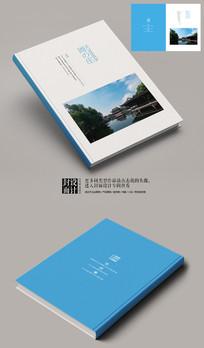 周庄文化宣传画册封面 PSD