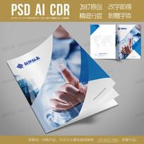 IT科技智能监控安防画册封面