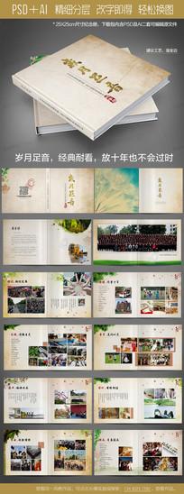 毕业培训军人退伍同学录纪念册