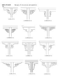 不同纹理夹头榫牙头CAD dwg