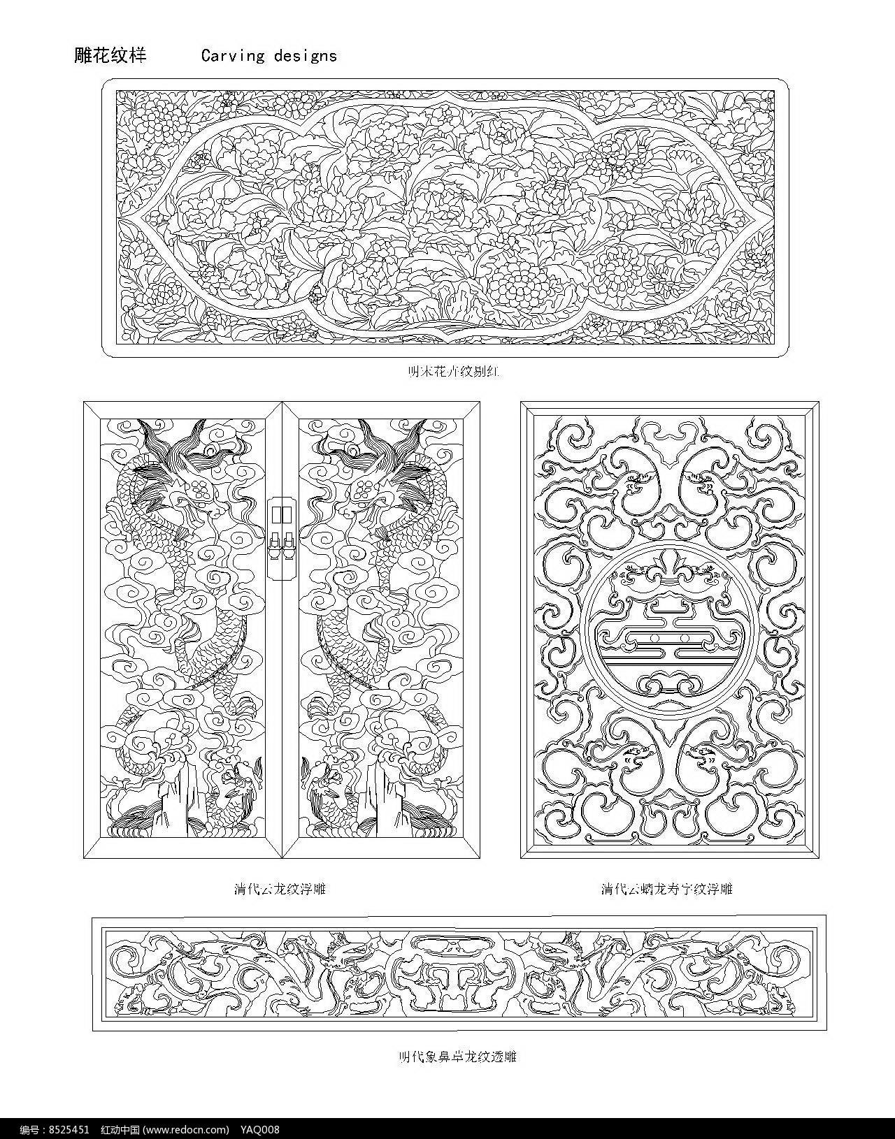 长方形框内的雕花纹样CAD图片