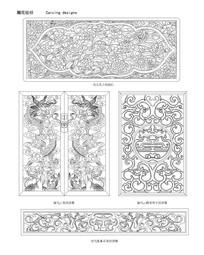 长方形框内的雕花纹样CAD