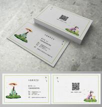 茶艺清新名片