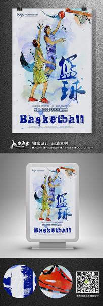 创意篮球培训班招生海报