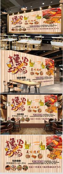 撸串烧烤餐饮美食背景墙 PSD