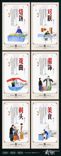 传统民间民俗文化展板设计