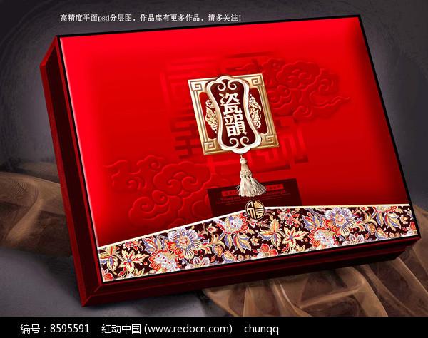 瓷韵月饼盒食品包装盒平面分层图片