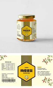 蜂蜜包装不干胶瓶贴