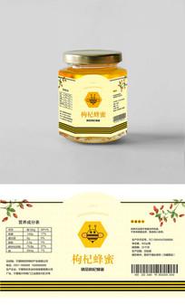 蜂蜜包装瓶贴设计