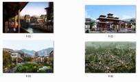 风情特色旅游度假区 JPG