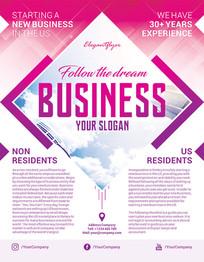 粉色几何创意文字海报设计