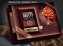 富贵月饼盒食品包装盒平面分层 PSD