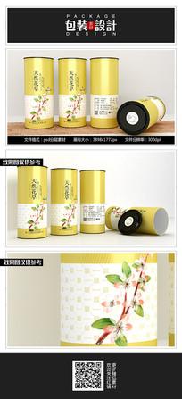 高档金色花茶铁罐包装设计 PSD