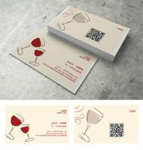 高端红酒名片