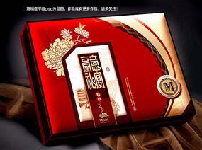豪意礼宴月饼盒食品包装盒平面 PSD