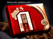 豪意礼宴月饼盒食品包装盒平面