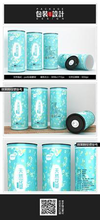 简约素雅花茶铁罐包装设计 PSD