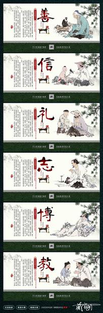 经典国学中国风道德展板设计