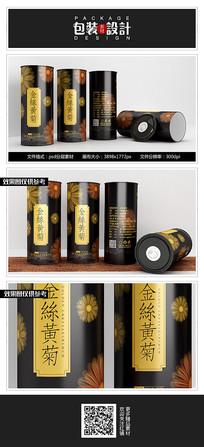金丝皇菊高档花茶铁罐包装设计