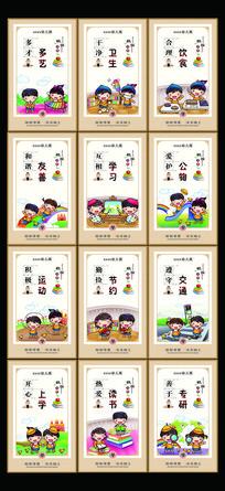 卡通幼儿园展板