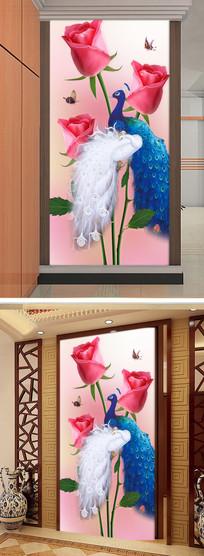 玫瑰花孔雀客厅玄关 PSD